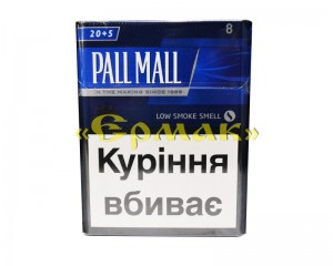Pall Mall Blue 25 шт