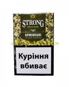 STRONG Армейские
